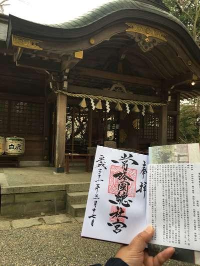 總社神社の建物その他