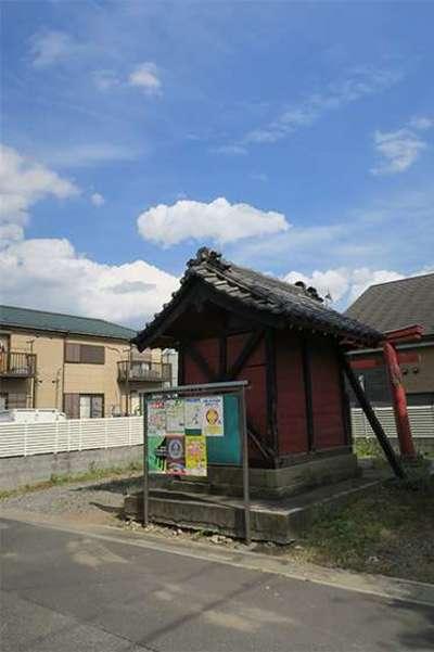 戸崎稲荷大明神(埼玉県)
