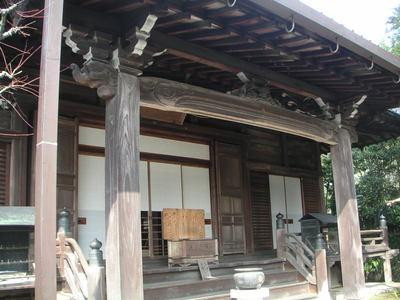 浄土院(京都府)