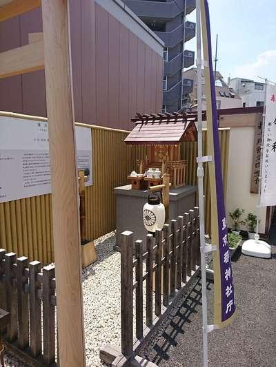 東京都小石川大神宮の写真