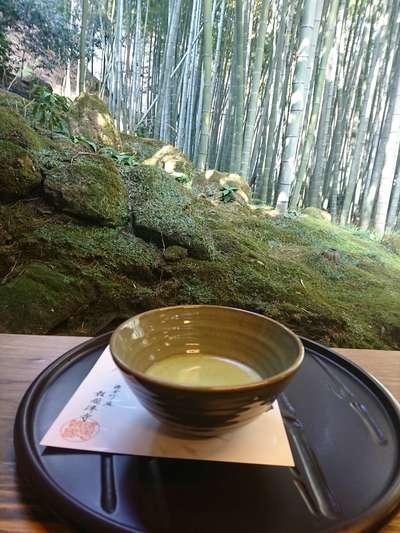 神奈川県報国寺の食事