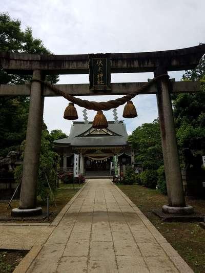 富山県伏木神社の写真