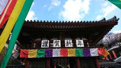 岡寺(龍蓋寺)(奈良県)