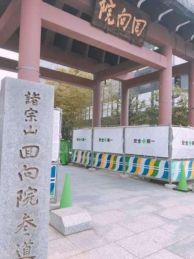東京都回向院の山門