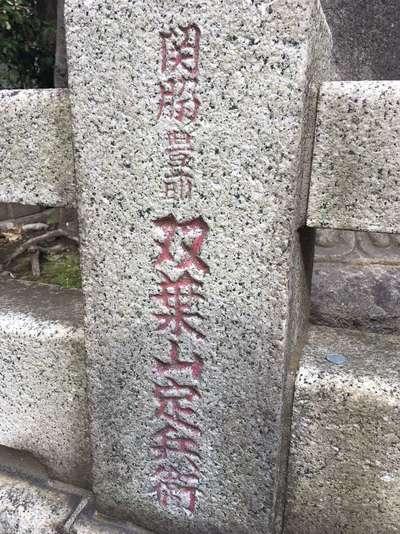 東京都回向院の建物その他