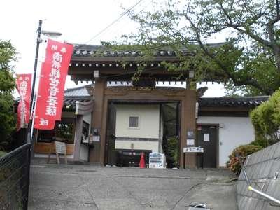 大船観音寺(神奈川県)