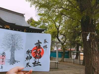 草加神社の建物その他