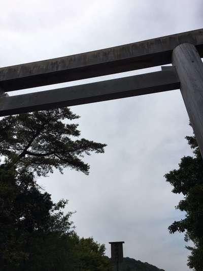 伊勢神宮内宮(皇大神宮)(三重県五十鈴川駅) - 未分類の写真