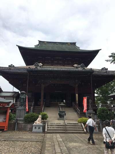 不動院(茨城県)