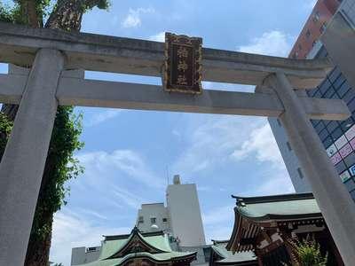 千葉県柏神社の鳥居