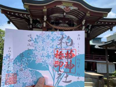 柏神社(千葉県)