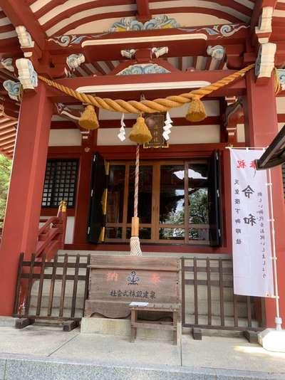 諏訪神社(千葉県)