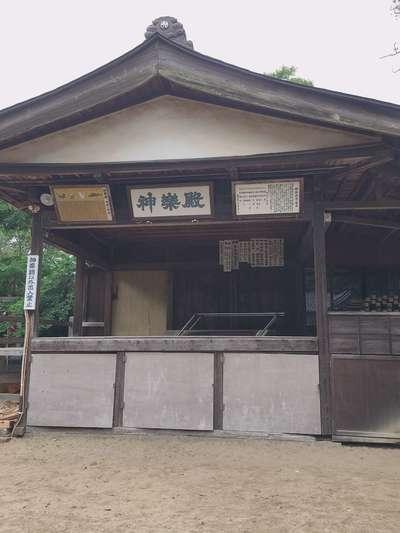 鎌数伊勢大神宮(千葉県)
