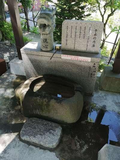 手稲神社の手水