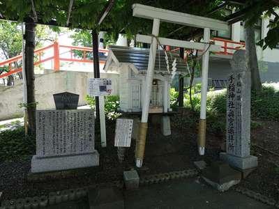 手稲神社(北海道)