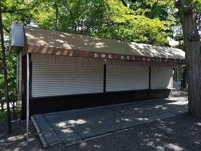 手稲神社の建物その他