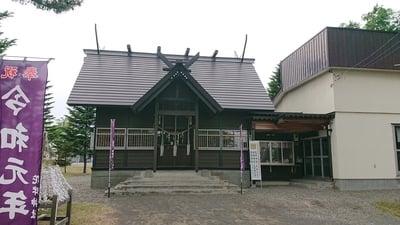 花畔神社(北海道)