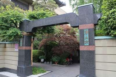 華厳寺(東京都)
