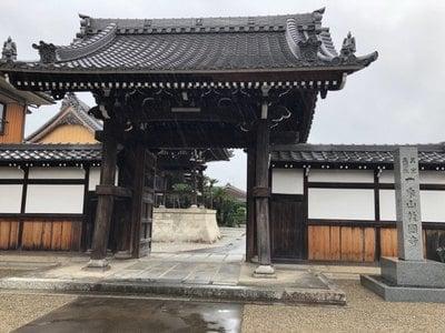 教圓寺の山門