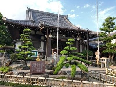 豊國神社の近くの神社お寺|常泉寺
