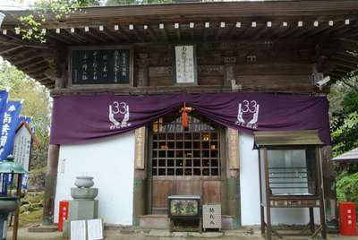 誕生寺の本殿