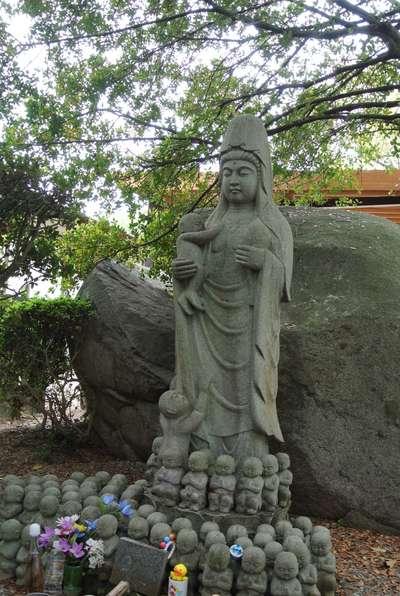 円通寺(岡山県)