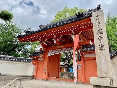 大阪府四天王寺庚申堂の山門