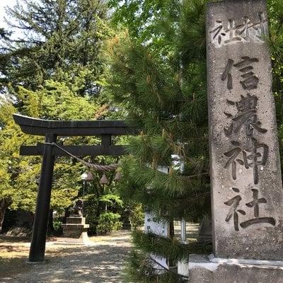 信濃神社の鳥居