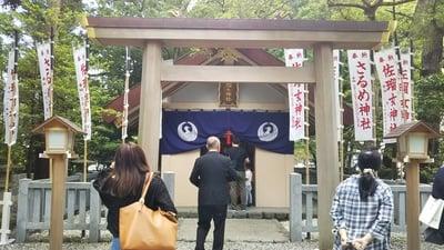 佐瑠女神社(猿田彦神社境内社)(三重県)