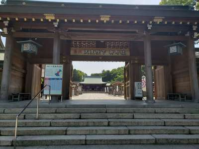 大分県大分県護国神社の山門