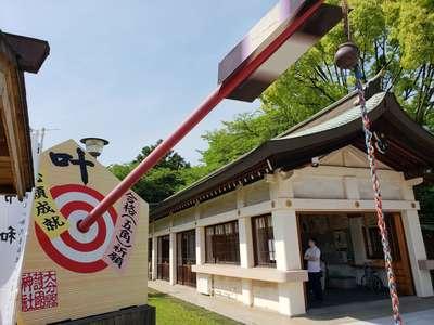 大分県護国神社(大分県牧駅) - 未分類の写真