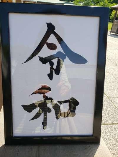 大分県護国神社(大分県)