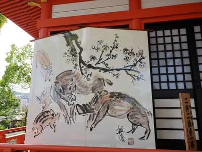若宮八幡社(大分県古国府駅) - 未分類の写真