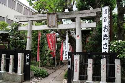 東京都四谷於岩稲荷田宮神社の鳥居