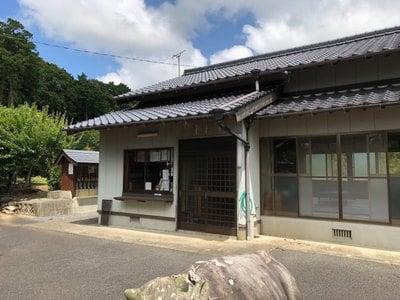 長崎県国片主神社の写真