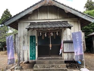 長崎県彌佐支刀神社の写真