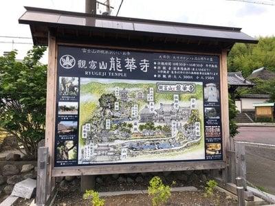 静岡県龍華寺の建物その他