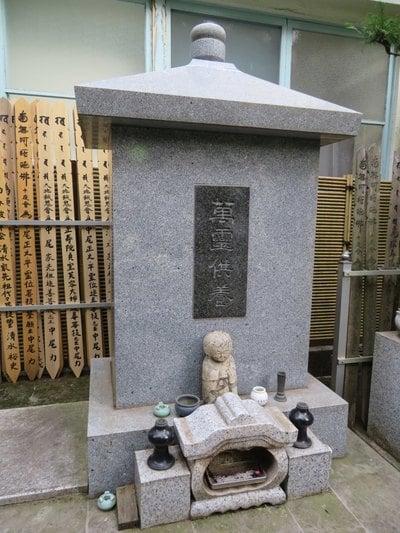 行慶寺のお墓