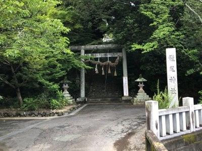 龍尾神社(静岡県)