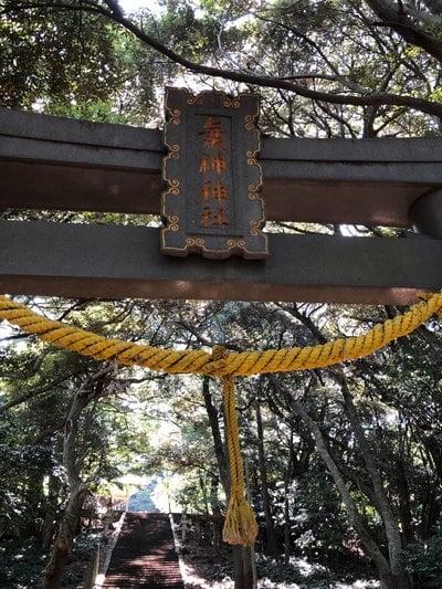 長崎県海神神社の鳥居