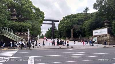 靖国神社(東京都市ケ谷駅) - 未分類の写真