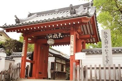 京都府乙訓寺の山門