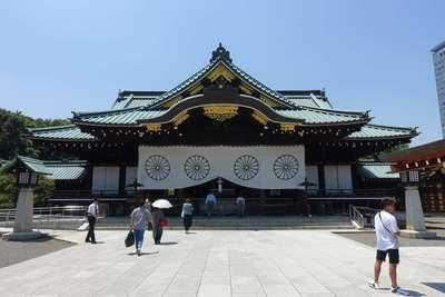 靖国神社の写真