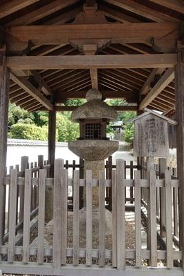 當麻寺の建物その他