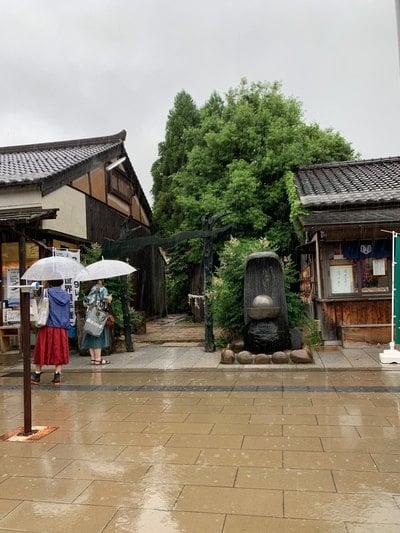 鳥取県妖怪神社の写真