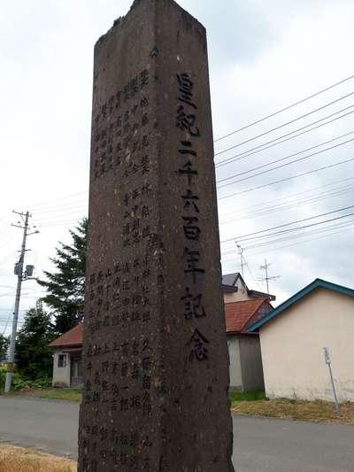 三川神社の建物その他