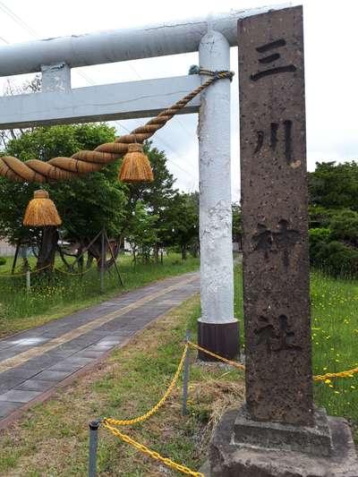 三川神社の鳥居