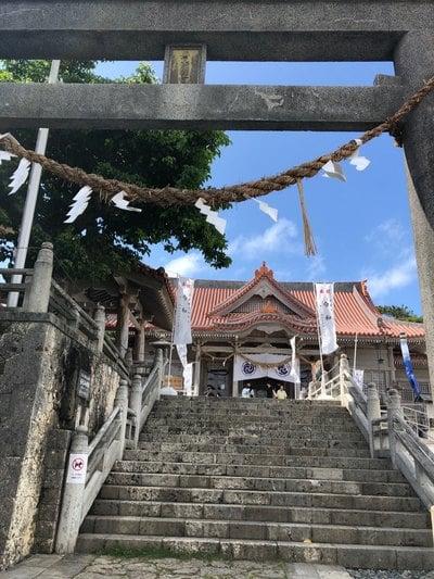 沖縄県普天満宮(普天間神宮)の写真