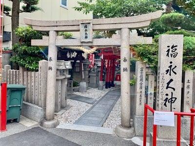 今宮戎神社の近くの神社お寺|新世界稲荷神社