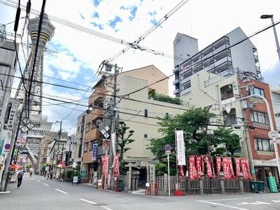 新世界稲荷神社(大阪府恵美須町駅) - 未分類の写真